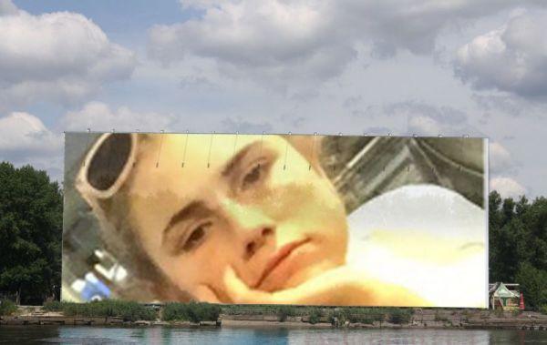billboard on lake